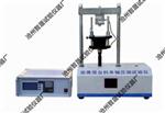 沥青混合料单轴压缩试验仪 自动检测数据