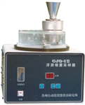 广州航信供应CJQ-I缝隙式浮游细菌采样器 浮游细菌采样器CJQ-I