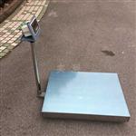 模拟量信号输出电子秤