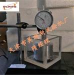 岩石侧向约束膨胀率试验仪 千分表测量 直观准确