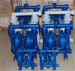 QBY-10气动隔膜泵,QBY-10工程塑料气动隔膜泵