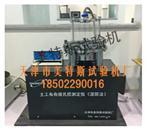 土工布有效孔径测定仪湿筛法GB/T17634@MTSGB-12型