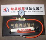 土壤气密性试验仪最新出厂价格