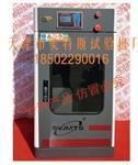 土工布动态穿孔试验仪(落锥法)GB/T17630国标@MTSGB-08自动型