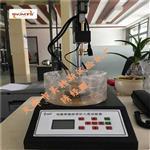 沥青针入度仪_针入度试验仪_应用行业