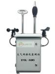 城市街道大气网格化环境监测站,户外气体空气质量监测系统,小型空气质量监测站