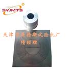 乳化沥青稠度试验仪-试验标准