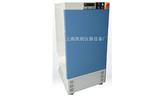 低温生化培养箱系列