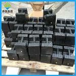 25公斤配重铁块,M2级铁质标准砝码