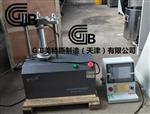塑料排水带芯带压屈强度试验机-触摸屏控制