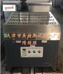 陶瓷砖釉面耐磨测定仪_系统升级_八头磨