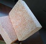 水泥基匀质保温板实时报价-水泥基匀质保温板价格@新闻快报