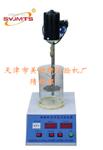 细集料亚甲蓝试验装置-主要特点