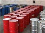 聚氨酯原料A级供应商-聚氨酯原料厂家@技术文章