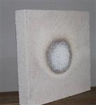 水泥基匀质保温板近期价格-水泥基匀质保温板报价@仪器资讯
