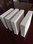 高强度硅质板厂家报价-高强度硅质板价格@新闻报导