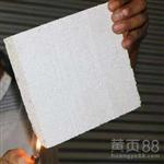 硅质保温板销售厂家-硅质保温板厂家@新闻报导