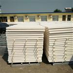 耐高温硅质板全新报价-耐高温硅质板价格@企业技术文献