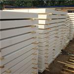 耐高温硅质板生产厂家-耐高温硅质板厂家@企业技术文献