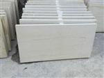 高强度硅质聚苯板A级厂家-高强度硅质聚苯板厂家@企业技术文献