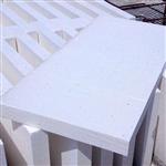 A级防火硅质保温板最新报价-A级防火硅质保温板价格@企业技术文献