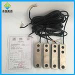 上海3吨称重传感器