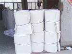 陶瓷纤维毯优惠价格 @公司动态