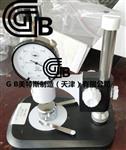 防水卷材测厚仪-指针式