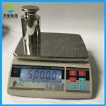 15kg电子秤精确到0.1g