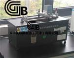 矿物粒料粘附性试验机-试验目的