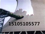 �Y�市���璺栏�、�F塔防腐防腐�r格
