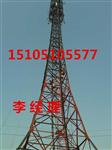 保山市烟囱防腐、铁塔防腐电话