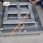 陶瓷砖平整度综合测定仪-直角度/边直度-测量