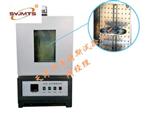 沥青旋转薄膜烘箱-不锈钢恒温室-热反射强烈