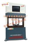 微机土工织物厚度测定仪