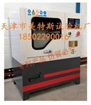 土工合成材料取样器标准― JTGE50