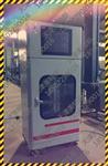 塑胶跑道冲击吸收试验机,冲击吸收试验机j技术指标、冲击吸收试验机GB/T 19995.2-2005