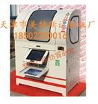 MTSSL-14微机控制.全自动塑料排水板带通水量测定仪
