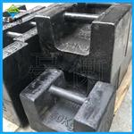 港口砝码厂,50kg生铁砝码