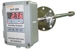 干湿氧烟气湿度仪厂家  CEMS烟气湿度仪专用