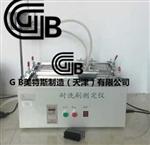 涂料洗刷性测定仪-国标GB/T9755-2014试验要求