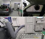 新能源车白车身气密性试验台