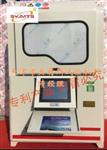 微机土工织物垂直渗透系数测定仪-恒水头法