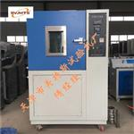 臭氧老化箱-高稳定性-精度控制