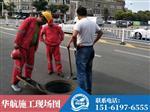 欢迎莅临:市政管道检测公司(CCTV检测)厂家价格-欢迎您)