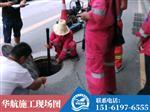 欢迎莅临:污水管网CCTV检测服务公司(CCTV检测)厂家价格-欢迎您)