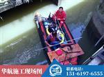 欢迎莅临:水下结构无损检测单位隧道漏水堵漏单位公司(CCTV检测)厂家价格-欢迎您)