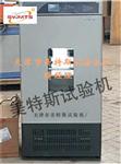 土工布调温调湿箱-参数与标准