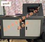 MTSY-4A-陶瓷砖吸水率千赢国际娱乐网站-机电一体化