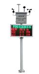 网格化空气监测站微型大气环境扬尘PM2.5粉尘浓度检测仪系统